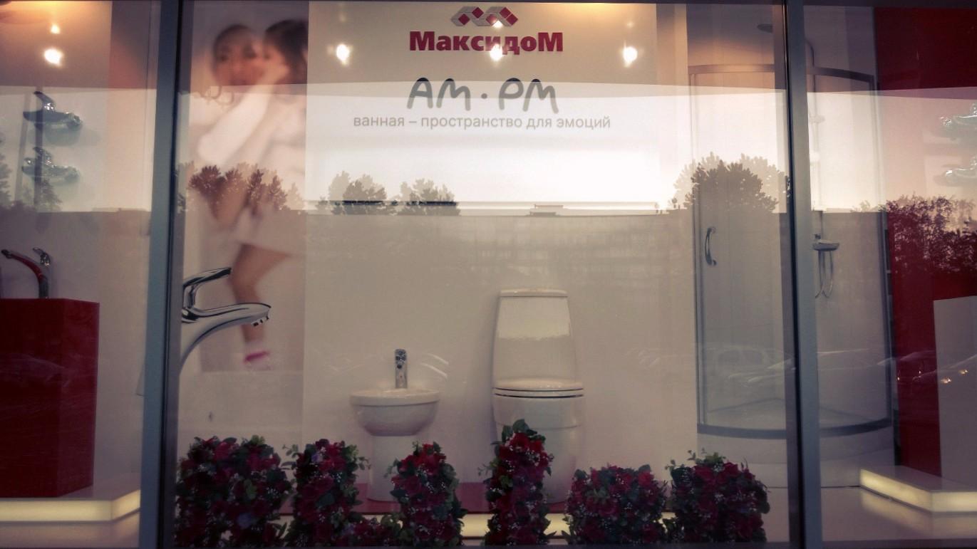 Оформление витрин бренда AM:PM #Интерьерные вывески #Оформление витрин #AM:PM #Дизайн #Изготовление #Монтаж