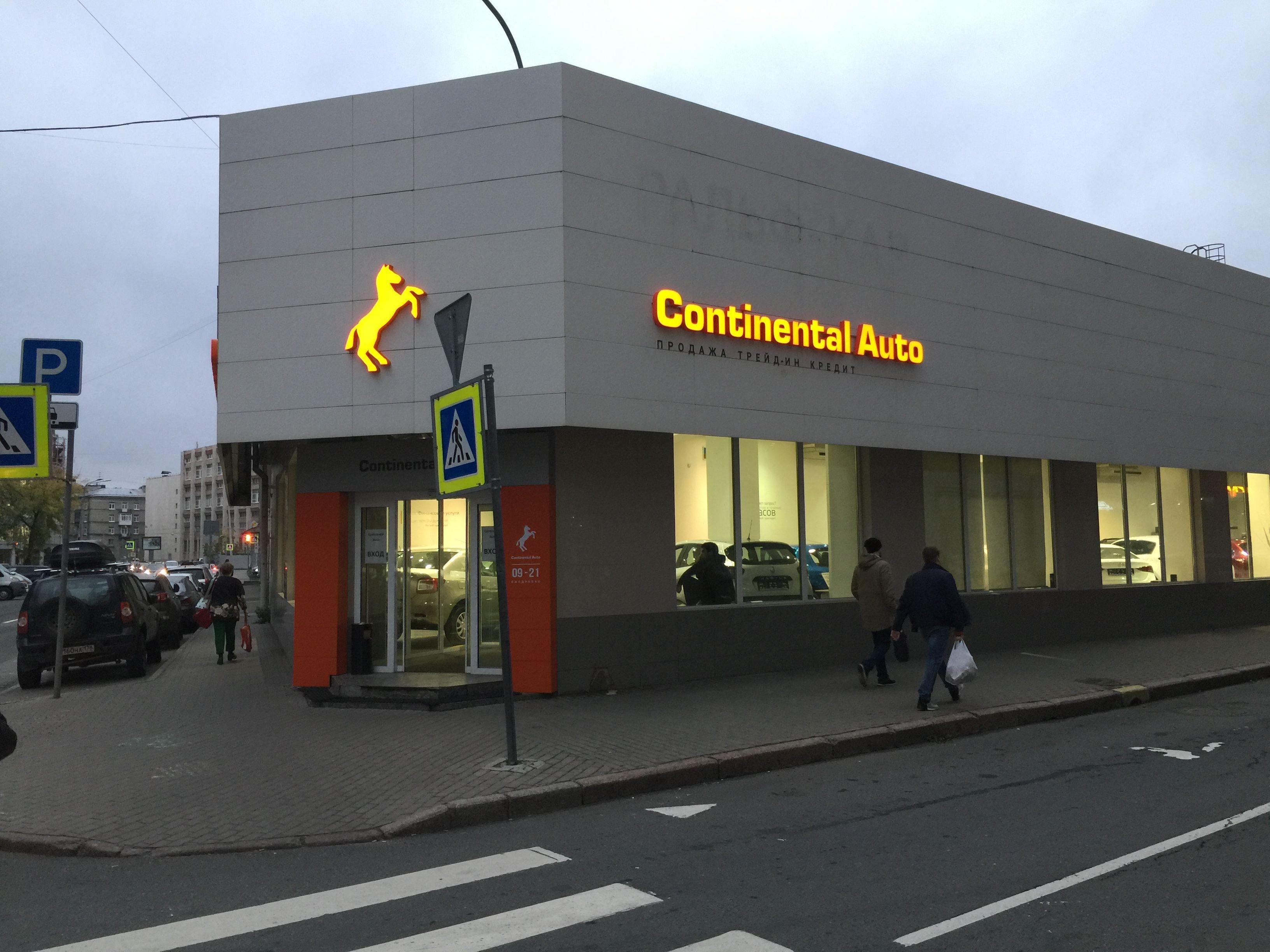 Объёмные световые буквы, дизайн, проектирование, автосалон, Continental Auto