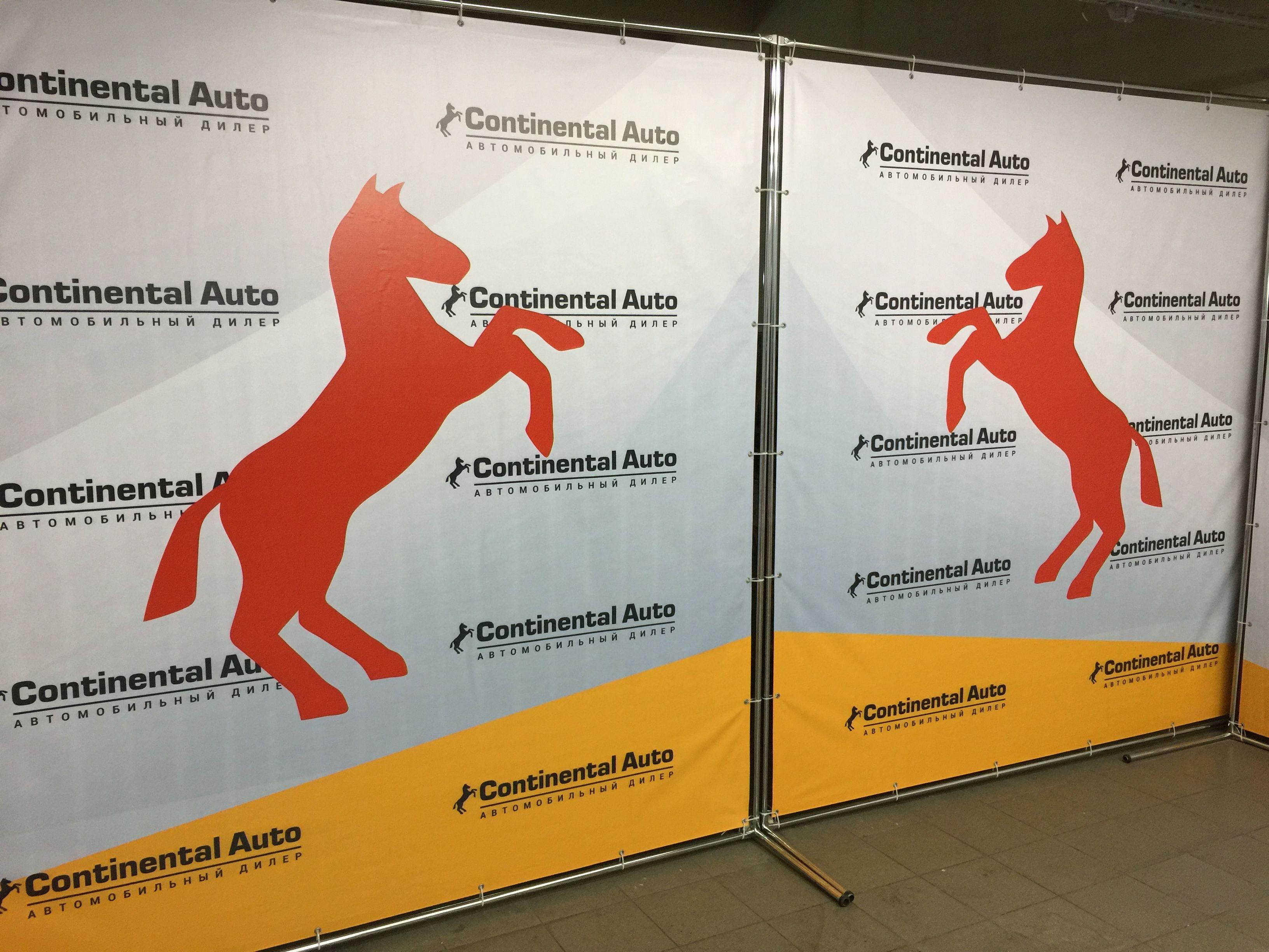Производство, монтаж, баннеры, наружная реклама, автосалон, Continental Auto