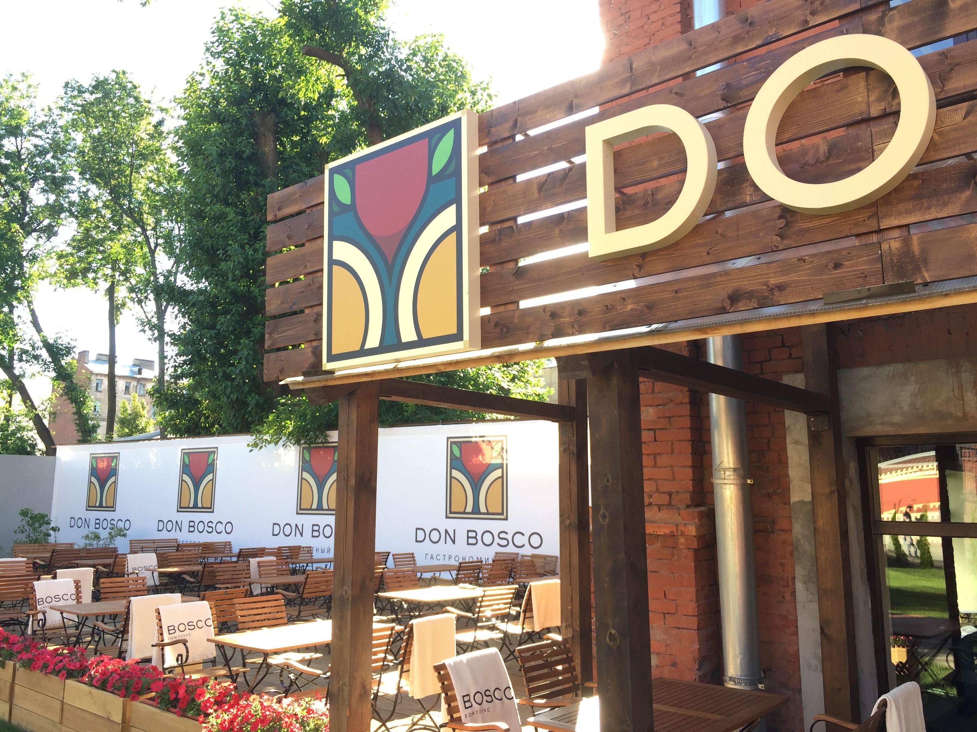 Объёмные световые буквы, наружные вывески, производство, дизайн, проектирование, ресторан, DON BOSCO