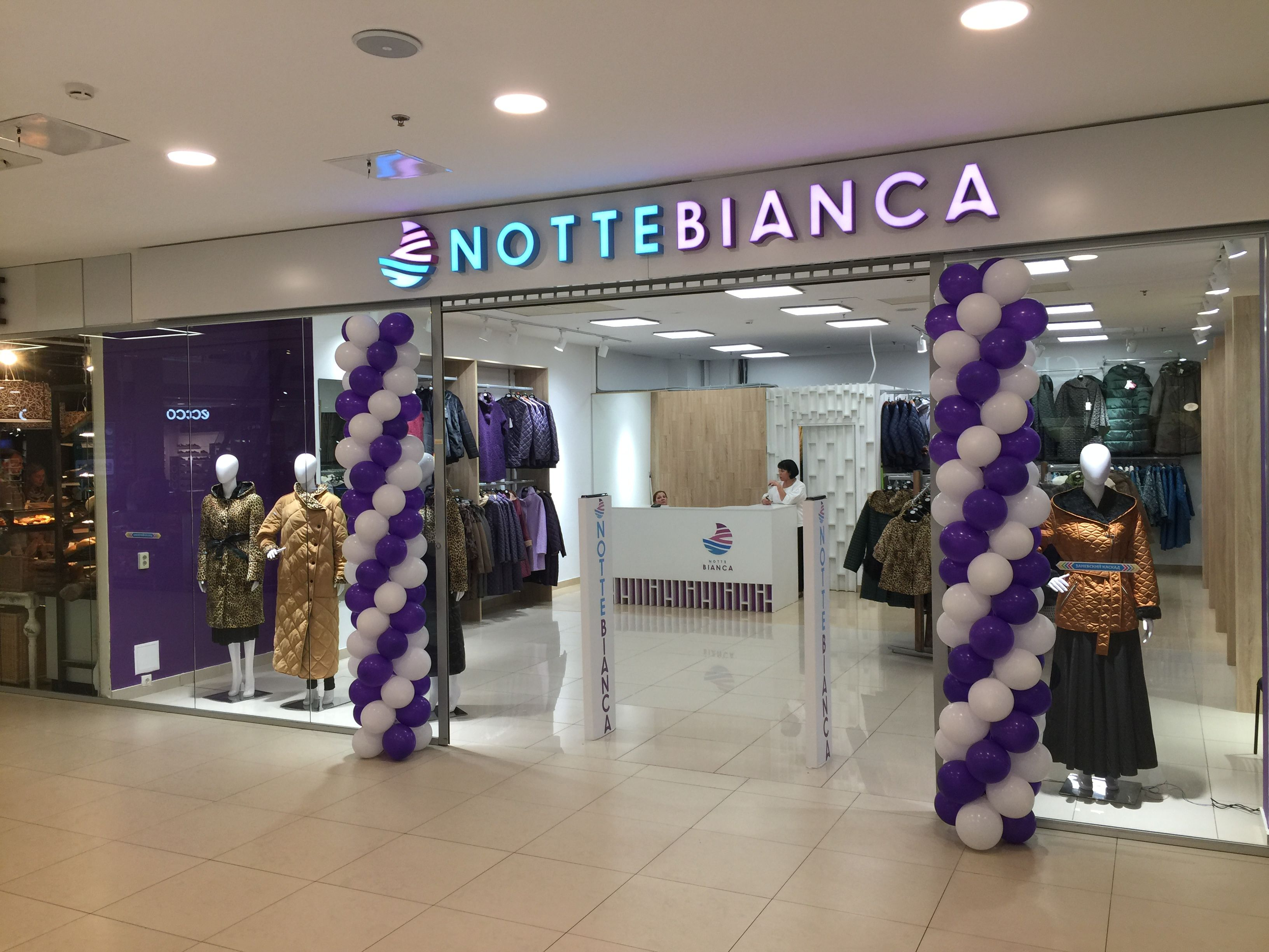 Объёмные световые буквы, дизайн, проектирование, магазин, одежда, NOTTE BIANCA, логотип