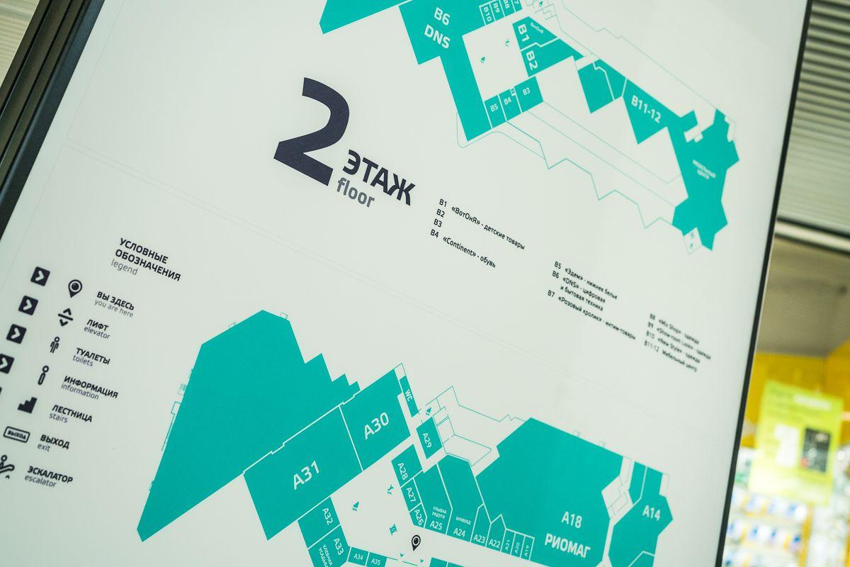 Интерьер, вывески, оформление, объёмные буквы, дизайн, проектирование, интерьерное оформление, реклама, логотип, ТК