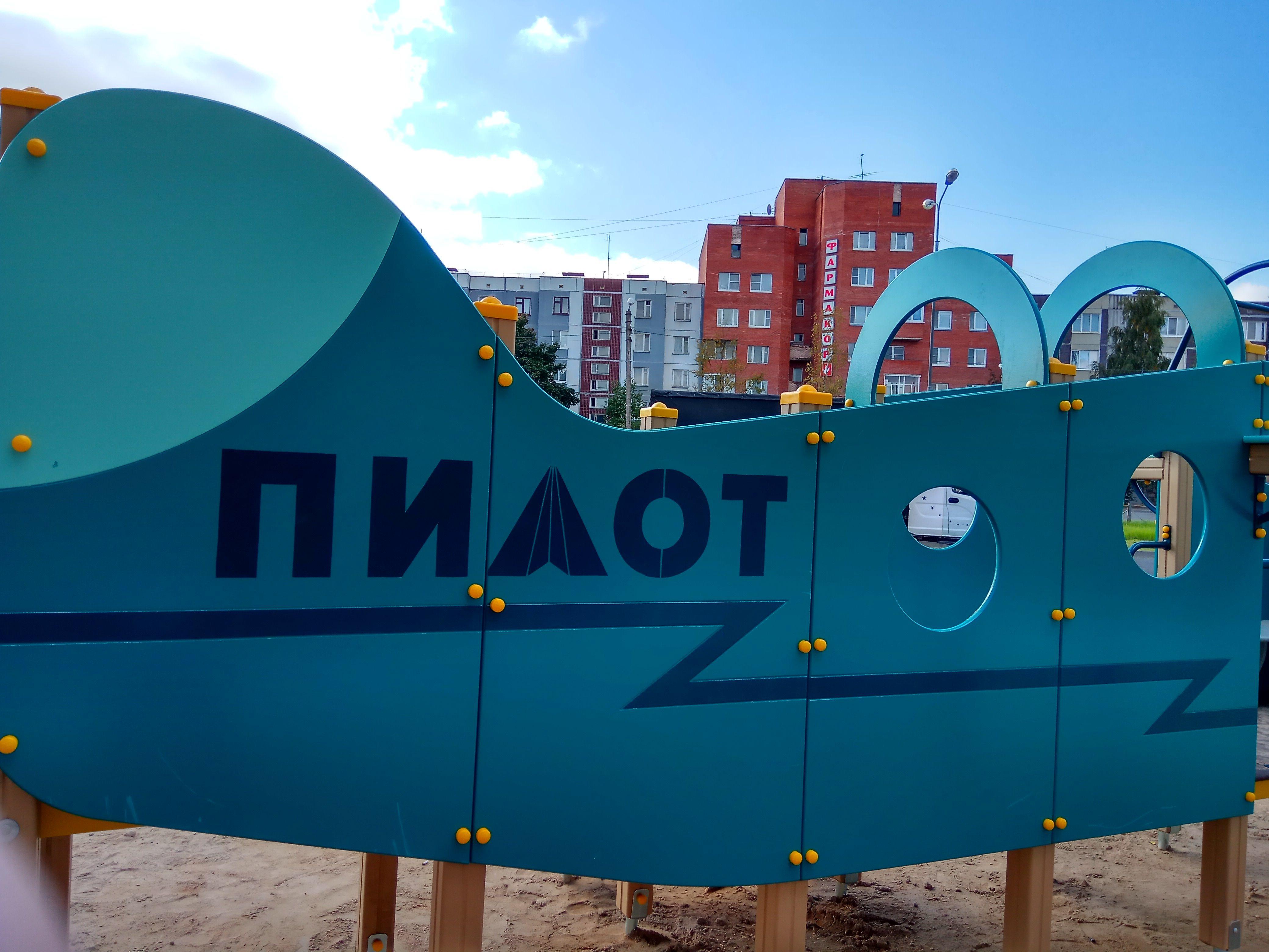 Детские площадки, дизайн, оформление, проектирование, интерьерное оформление, реклама, логотип, ТК