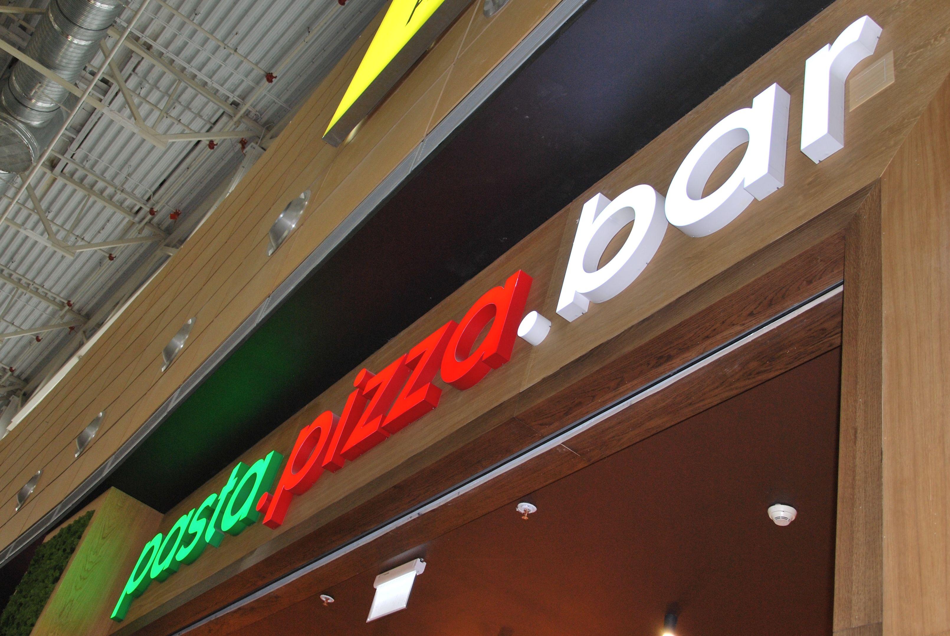 Объёмные световые буквы, дизайн, проектирование, ресторан, фуд-корт, логотип, Pizza Pasta