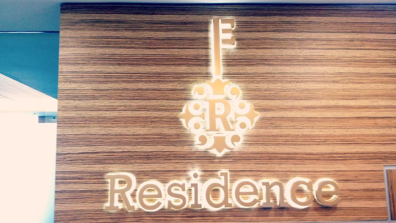 Управляющая компания «RESIDENCE» #Интерьерная навигация #Интерьерные вывески #Таблички #RESIDENCE #Дизайн #Изготовление #Монтаж